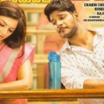 Rudrakshaa Full Video Song HD 1080P | C/O Surya Telugu Movie Care of Surya Video Songs | Sundeep Kishan, Mehreen Pirzada | D.Imman