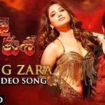 Swing Zara Full Video Song HD 1080P   Jai Lava Kusa Telugu Movie Jai Lava Kusa Video Songs   Jr NTR, Tamanna Bhatia, Rashi Khanna, Nivetha Thomas   Devi Sri Prasad