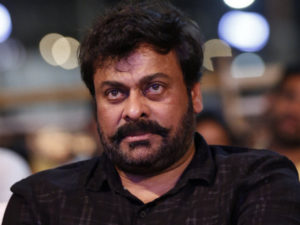 Theft at Mega Star Chiranjeevi's House, 10 Lakh Rupees Cash Missing!
