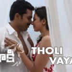 Tholi Vayase Full Video Song HD 1080P | Khaki Telugu Movie Khakee Video Songs | Karthi, Rakul Preet | Ghibran