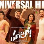Akhil Akkineni Hello! Telugu Movie First Look ULTRA HD Posters WallPapers | Kalyani Priyadarshan