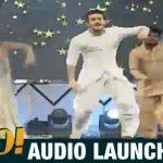 Akhil Akkineni and Kalyani Priyadarshan Dance Performance At HELLO! Telugu Movie Audio Launch