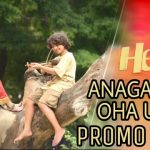 Anaganaga Oka Uru Full Video Song HD 1080P | Hello Telugu Movie Hello Video Songs | Akhil Akkineni, Kalyani Priyadarshan | Anup Rubens