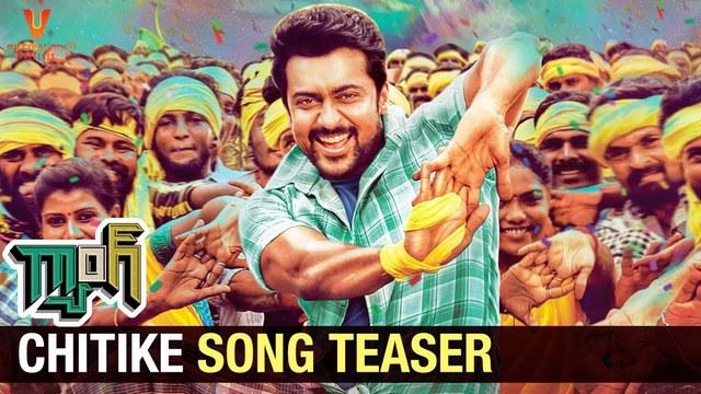 Telugu Hot Songs HD 1080P Blu ray - m.youtube.com