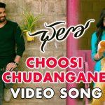 Chusi Chudangane Nachesave Full Video Song HD 1080P | Chalo Telugu Movie Chalo Video Songs | Naga Shourya, Rashmika Mandanna | Mahati Swara Sagar