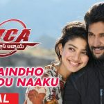 Emaindo Teliyadu Naku Full Video Song HD 1080P | MCA Middle Class Abbayi Telugu Movie MCA Middle Class Abbayi Video Songs | Nani, Sai Pallavi | Devi Sri Prasad