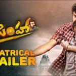 Jai Simha Theatrical Trailer HD 1080P | Jai Simha Telugu Movie | BalaKrishna, Nayanthara | Chirantan Bhatt