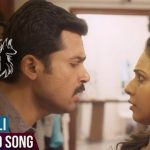 Kalla Boli Full Video Song HD 1080P | Khaki Telugu Movie Khakee Video Songs | Karthi, Rakul Preet | Ghibran