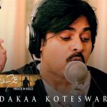 Kodaka Koteswar Rao Full Video Song HD 1080P | Agnathavasi Telugu Movie Agnyaathavaasi Video Songs | Pawan Kalyan, Keerthy Suresh, Anu Emmanuel | Anirudh
