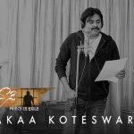 Kodakaa Koteswar Rao Song Teaser – Pawan Kalyan, Trivikram, Anirudh Ravichander