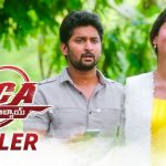 MCA Middle Class Abbayi Telugu Movie Official Trailer – Nani, Sai Pallavi, Devi Sri Prasad, Sriram Venu