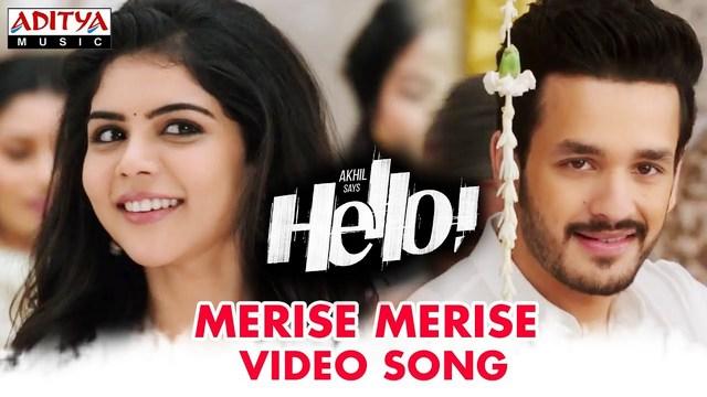 Merise Merise Full Video Song Hd 1080p Hello Telugu Movie Hello