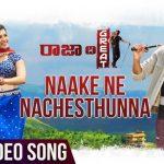 Naake Ne Nachesthunna Full Video Song HD 1080P | Raja The Great Telugu Movie Raja The Great Video Songs | Ravi Teja, Mehreen Pirzada | Sai Kartheek