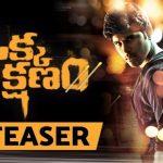 Okka Kshanam Official Teaser 1080P HD – Allu Sirish, Surabhi, Seerat Kapoor Vi Anand