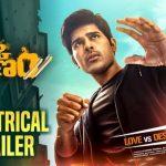 Okka Kshanam Theatrical Trailer HD 1080P -Allu Sirish, Surbhi, Seerat Kapoor, VI Anand