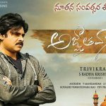 Pawan Kalyan Agnyaathavaasi Movie First Look ULTRA HD Posters WallPapers | Keerthy Suresh, Anu Emmanuel