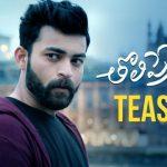 Tholi Prema Official Teaser 1080P HD Varun Tej, Raashi Khanna – Thaman S S TholiPrema