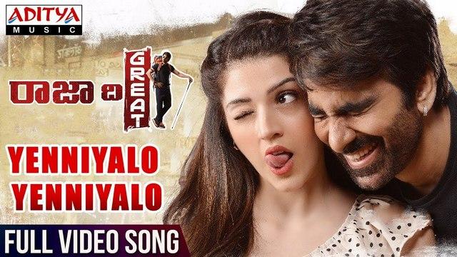 Raja The Great Telugu Movie Video Songs 25cineframes