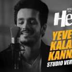 Yevevo Kalalu Kanna Full Video Song Studio Version HD 1080P | Hello Telugu Movie Hello Video Songs | Akhil Akkineni, Kalyani Priyadarshan | Anup Rubens