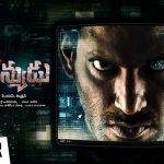 Abhimanyudu Telugu Movie Official Teaser HD 1080P – Vishal, Arjun, Samantha Akkineni, Yuvan Shankar Raja, P. S. Mithran