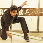 Agnathavasi First day 1st Day Worldwide Collections Complete Areawise List | Pawan Kalyan, Keerthy Suresh, Anu Emmanuel Agnyaathavaasi Collections