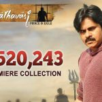 Agnathavasi Second day 2nd Days Worldwide Collections Complete Areawise List | Pawan Kalyan, Keerthy Suresh, Anu Emmanuel Agnyaathavaasi Collections