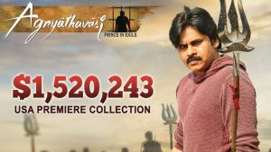 Agnathavasi Second day 2nd Days Worldwide Collections Complete Areawise List   Pawan Kalyan, Keerthy Suresh, Anu Emmanuel Agnyaathavaasi Collections