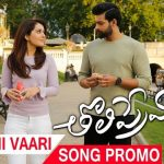Allasani Vaari Full Video Song HD 1080P | Tholi Prema Telugu Movie Tholi Prema Video Songs | Varun Tej, Rashi Khanna | Thaman S