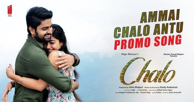 chalo telugu full movie torrent