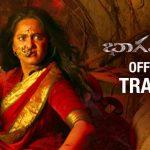 Bhagmati Telugu Trailer HD 1080P – Anushka Shetty, Unni Mukundan