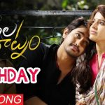 Birthday Full Video Song HD 1080P | Rangula Ratnam Telugu Movie Rangula Raatnam Video Songs | Raj Tarun, Chitra Shukla | Sri Charan Pakala