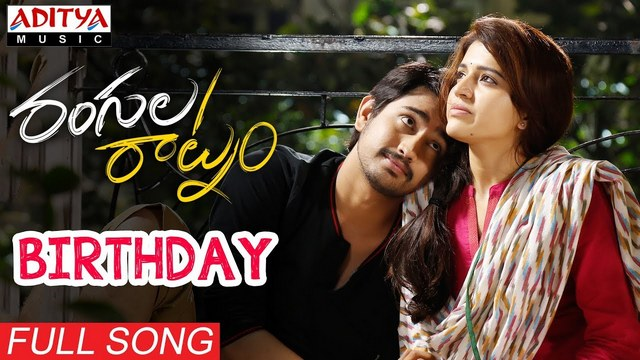 aditya music video songs hd 1080p telugu 2018 download