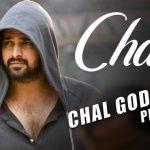 Chal Godava Full Video Song HD 1080P | Chalo Telugu Movie Chalo Video Songs | Naga Shourya, Rashmika Mandanna | Mahati Swara Sagar