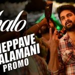Cheppave Balamani Full Video Song HD 1080P | Chalo Telugu Movie Chalo Video Songs | Naga Shourya, Rashmika Mandanna | Mahati Swara Sagar