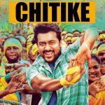 Chitike Full Video Song HD 1080P | Gang Telugu Movie Gang Video Songs | Suriya, Keerthy Suresh | Anirudh Ravichander