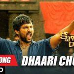 Dhaari Choodu Full Video Song HD 1080P | Krishnarjuna Yudham Telugu Movie Krishnarjuna Yudham Video Songs | Nani, Anupama Parameswaran, Rukshar Mir | Hiphop Tamizha