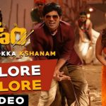 Dillore Dillore Full Video Song HD 1080P | Okka Kshanam Telugu Movie Okka Kshanam Video Songs | Allu Sirish, Surbhi, Seerat Kapoor | Mani Sharma