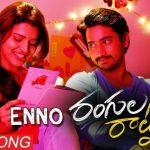 Enno Enno Full Video Song HD 1080P | Rangula Ratnam Telugu Movie Rangula Raatnam Video Songs | Raj Tarun, Chitra Shukla | Sri Charan Pakala