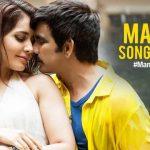 Manasa Full Video Song HD 1080P   Touch Chesi Chudu Telugu Movie Touch Chesi Chudu Video Songs   Ravi Teja, Raashi Khanna, Seerat Kapoor   JAM8
