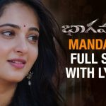 Mandaara Full Video Song HD 1080P | Bhagmati Telugu Movie Bhaagamathie Video Songs | Anushka Shetty, Unni Mukundan | Thaman S
