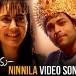 Ninnila Full Video Song HD 1080P | Tholi Prema Telugu Movie Tholi Prema Video Songs | Varun Tej, Rashi Khanna | Thaman S