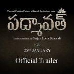 Padmaavat Official Theatrical Trailer HD 1080P | Padmaavat Telugu Movie Trailers | Ranveer Singh, Deepika Padukone, Shahid Kapoor | Sanjay Leela Bhansali