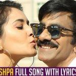 Pushpa Full Video Song HD 1080P   Touch Chesi Chudu Telugu Movie Touch Chesi Chudu Video Songs   Ravi Teja, Raashi Khanna   JAM8