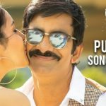 Pushpa Video Song Promo HD 1080P   Touch Chesi Chudu Promos   Ravi Teja, Raashi Khanna   JAM8