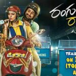Raj Tarun Rangula Ratnam Movie First Look ULTRA HD Posters WallPapers | Chitra Shukla Rangula Raatnam Photos