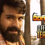 Rangasthalam Official TEASER HD 1080P   Rangasthalam Telugu Movie Teasers   Ram Charan, Samantha Akkineni   Devi Sri Prasad