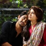 Rangula Ratnam Movie HD Photos Stills | Raj Tarun, Chitra Shukla Images, Gallery