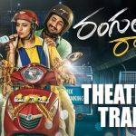 Rangula Ratnam Telugu Movie Theatrical Trailer HD 1080P – Raj Tarun, Chitra Shukla, Sri Rajini | Rangula Raatnam