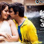 Ravi Teja Touch Chesi Chudu Movie First Look ULTRA HD Posters WallPapers | Rashi Khanna, Seerat Kapoor