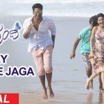 Rey Ide Nee Jaga Full Video Song HD 1080P | Manasuku Nachindi Telugu Movie Manasuku Nachindi Video Songs | Sundeep Kishan, Amyra Dastur | Radhan